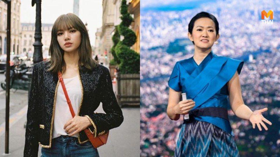 2 หญิงไทยแกร่ง ติดลิสต์ TIME 100 Next ผู้ทรงอิทธิพลหน้าใหม่ ครั้งแรก