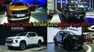 ส่อง 4 รถกระบะ รุ่นใหม่ ตัวทีเด็ด ที่เพิ่งเปิดตัวในปีนี้ ที่งาน Motor Expo 2018