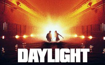 Daylight เดย์ไลท์ ผ่านรกใต้โลก
