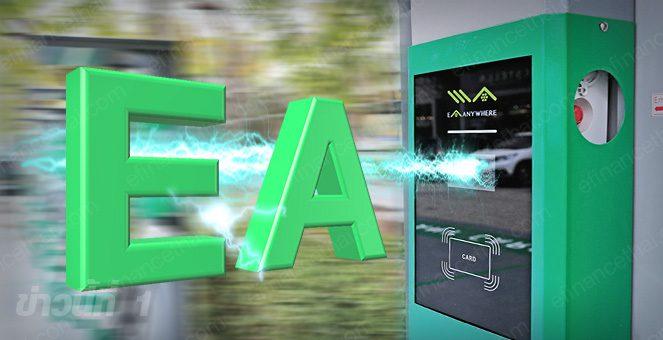แบตเตอรี่ชนิดลิเทียมไอออนคืออะไร? ทำไมถึงได้เป็นพระเอกของ บ. EA พลังงานบริสุทธิ์