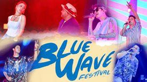 Blue Wave Festival 2020 เทศกาลดนตรีต้อนรับลมหนาวริมทะเลที่พัทยา