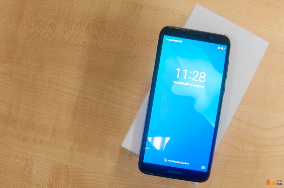 รีวิว Huawei Y5 Prime 2018