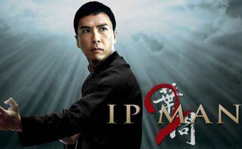 Ip Man 2 ยิปมัน 2