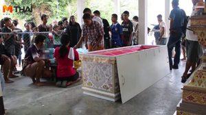 เด็ก ม.1 ถูกเพื่อนแทงเสียชีวิตแล้ว-อบต.ต้องซื้อโลงศพให้ หลังพบครอบครัวยากจน