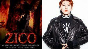 ZICO แห่ง Block B เตรียมโชว์คอนเสิร์ตเดี่ยวในไทย ตามเสียงเรียกร้อง!!
