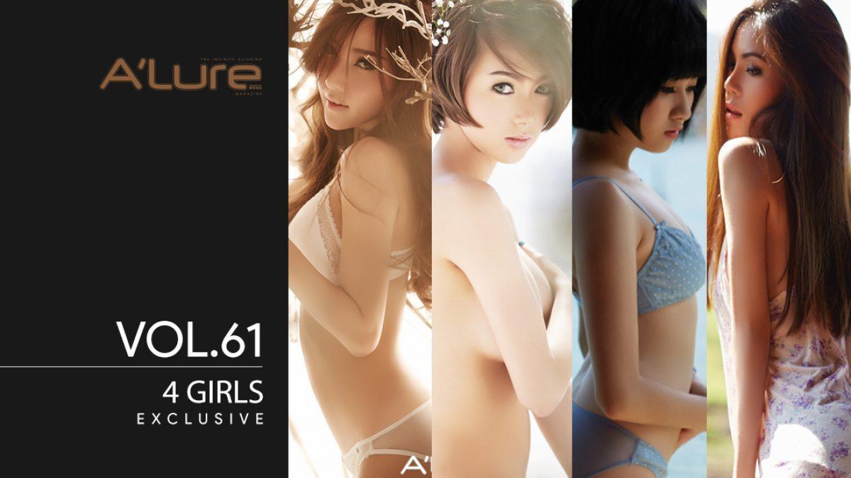 4 สาวสวยที่จะมาทำให้คุณต้องมนต์สะกดไปกับพวกเธอ