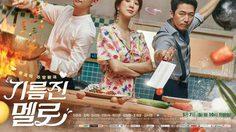 เรื่องย่อซีรีส์เกาหลี Wok of Love