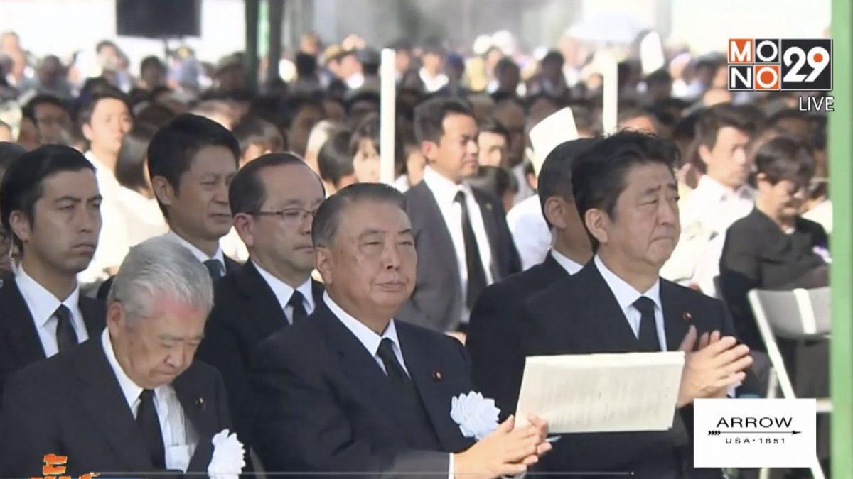 ญี่ปุ่นกังวลสถานการณ์นิวเคลียร์