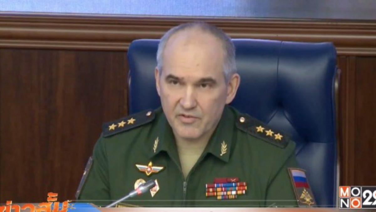 รัสเซียโจมตี IS ในซีเรียอย่างหนัก
