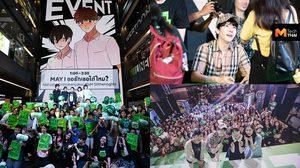 สาวก Webtoon สุดฟิน! LINE จัดให้ กระทบไหล่นักเขียนชื่อดังไทยและเทศในงาน Webtoonist day with Million Sellers