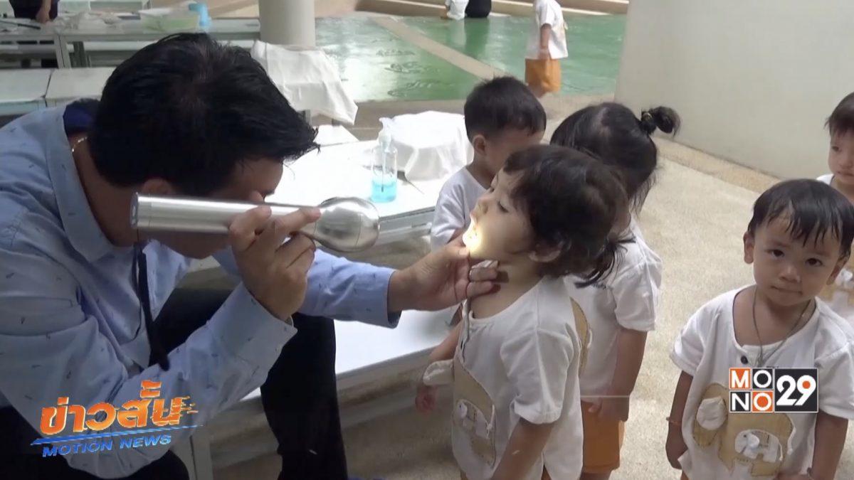 โรคมือ เท้า ปาก ระบาดหลายโรงเรียน จ.พิษณุโลก