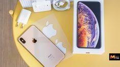 ลือ iPhone 11 จะมาพร้อมฟีเจอร์ reverse wireless charging
