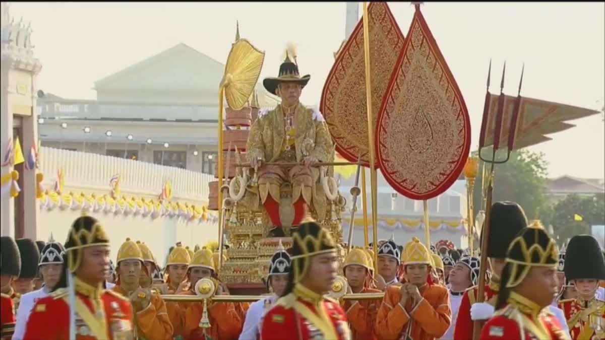 พระราชพิธีบรมราชาภิเษก