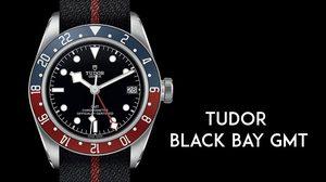 รีวิวหมดเปลือก Tudor Black Bay GMT แฝดน้องสุดหล่อของ Rolex ที่กำลังมาแรงในปีนี้