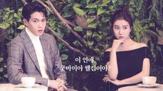 เรื่องย่อซีรีส์เกาหลี That Man Oh Soo