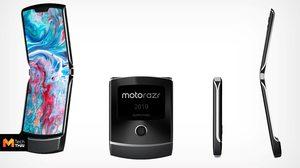 ชมภาพคอนเซปต์ Motorola RAZR 2019  สมาร์ทโฟนจอพับมีรอยบาก