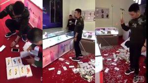 หนุ่มจีนเหมา iPhone 6s ทุบเละทั้งร้าน หลังขอเปลี่ยนเครื่องแต่พนักงานบอกให้ซื้อเครื่องใหม่