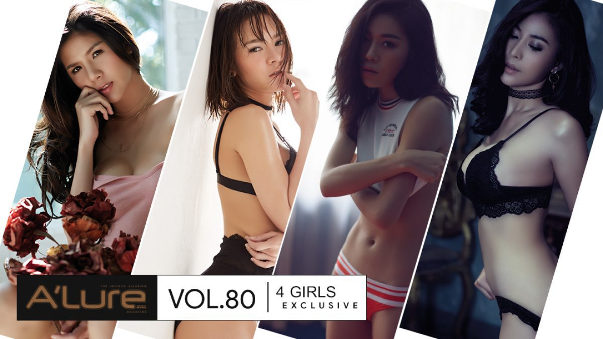 4 สาวสุดเซ็กซี่ดีกรีตัวท็อปโชว์สเต็ปเซ็กซี่จัดเต็ม
