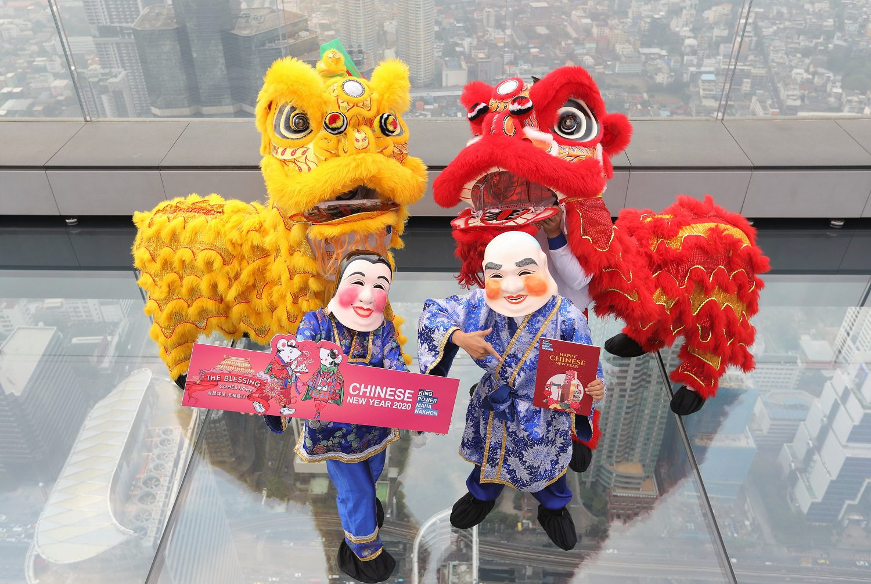 โชคดีรับปีหนูทอง ต้อนรับเทศกาลตรุษจีนที่คิง เพาเวอร์ มหานคร
