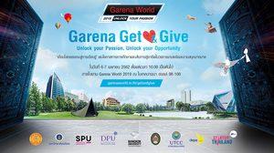 การีนาจับมือภาครัฐและ 7 มหาวิทยาลัยชั้นนำ เปิดตัวโซน Garena Get & Give