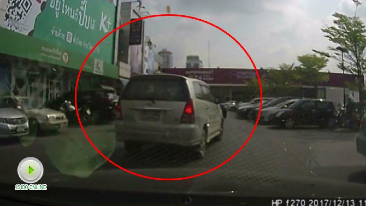 คลิปคุณป้าถอยรถมาชนคันหลังแต่ไม่ยอมรับ (14-12-60)