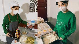 มิน พีชญา ลงครัวทำเมนูเด็ดจากใจส่งตรงแคมป์คนงานทั่วกรุงฯ