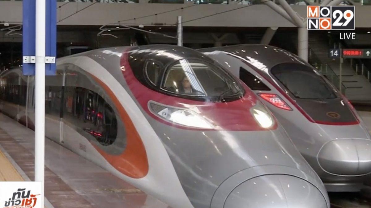 """รถไฟความเร็วสูง """"ฮ่องกง-จีน"""" เปิดให้บริการแล้ว"""