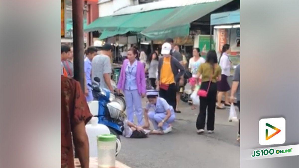 ชื่นชม! พยาบาลลุกจากโต๊ะอาหาร รีบไปช่วยสาวตกรถ จยย. (13-06-61)