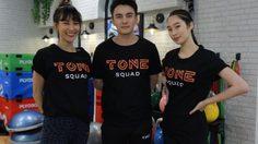 ธันวา ควง 2 นางเอก ฐิสา-กรีน ฟิตหุ่นที่ Tone Box ฟิตเนส ธุรกิจใหม่ของ สตางค์-คุณเต้