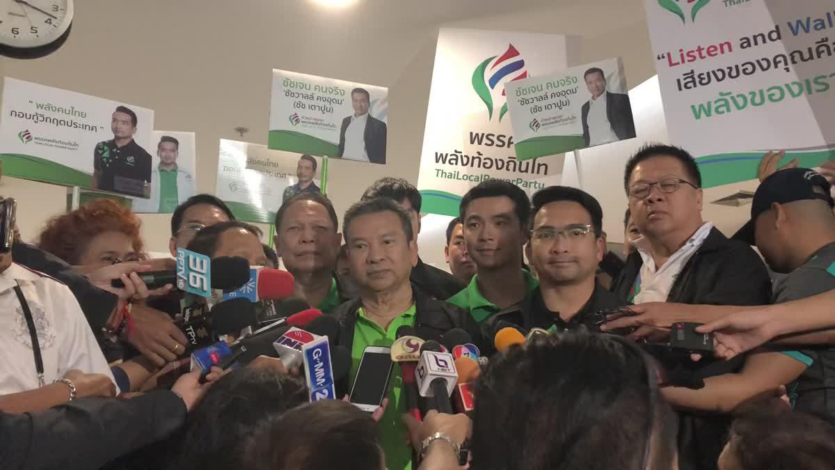 'ชัช เตาปูน' ลั่นขอไม่เลือกฝ่าย แต่พร้อมหนุนประยุทธ์-เพื่อไทย หากประเทศชาติได้ประโยชน์