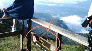 สุดอันตราย!! ภาพนทท.แห่นั่งบนราวกั้นกิ่วแม่ปาน ฝืนป้ายห้าม!! อย่าปีน