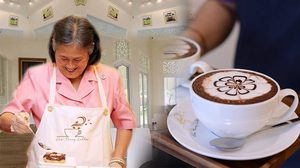 ร้านกาแฟชายทุ่ง กาแฟแห่งพระเมตตาของ สมเด็จพระเทพรัตนราชสุดาฯ สยามบรมราชกุมารี