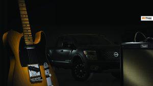 Nissan Titan 2019 เพิ่มสุนทรียะแห่งความ Rock ด้วยระบบเสียงสุดพรีเมียมจาก Fender