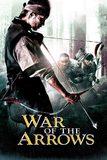 War Of The Arrows ธนูสงครามพิฆาต