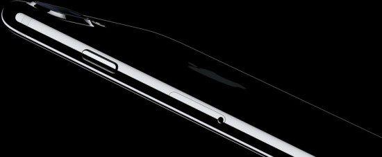 iPhone 7_14