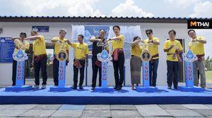 Isuzu ส่งมอบโครงการ อีซูซุให้น้ำ…เพื่อชีวิต แห่งที่ 33 ให้โรงเรียนด่านอุดมศึกษา