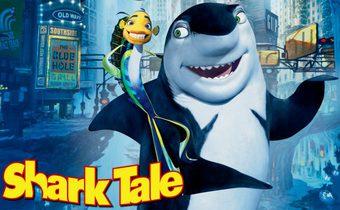 Shark Tale เรื่องของปลาจอมวุ่น ชุลมุนป่วนสมุทร