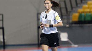 เปาฟุตซอลหญิงฟีฟ่าคนแรก! 'ปนัดดา' ขอบคุณส.บอลช่วยยกระดับผู้ตัดสินไทย