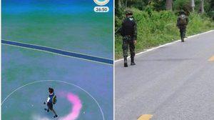 ดรามา!! ภาพเปรียบเทียบ 'คนเมืองล่าโปเกมอน กับทหารใต้เก็บระเบิด'