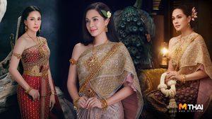 แหม่ม คัทลียา ทวงบัลลังก์เจ้าหญิง สวยสง่าด้วย ชุดไทยผ้าไหมยกลำพูน