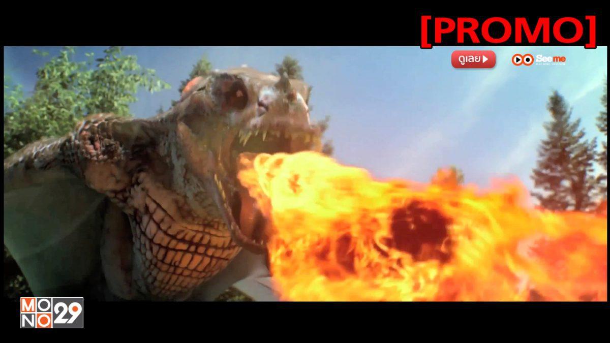Age of the Dragons มหาสงครามแค้นล่ามังกรเพลิง [PROMO]