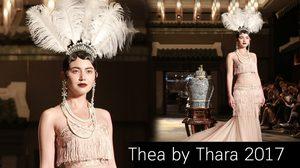 ใหม่ ดาวิกา เดินแบบชุดฟินาเล่ แฟชั่นโชว์ Thea by Thara 2017