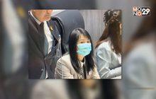 ส.ส.พลังประชารัฐ ยันผลตรวจปกติ ไม่ติดไวรัสโควิด-19