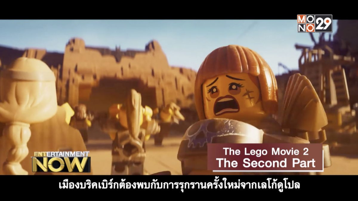 Movie Review : The Lego Movie 2 The Second Part