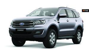 Ford ยกทัพรถรุ่นใหม่ไปอวดโฉมที่ Motor Expo 2018 พร้อมมอบข้อเสนอสุดพิเศษแห่งปี