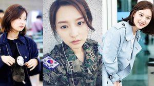 ยุนมยองจู