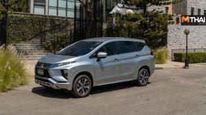 Mitsubishi Xpander ทีเด็ดครอสโอเวอร์เซ็กเมนต์ใหม่ ที่ให้มากกว่าใคร