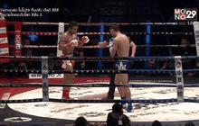 คู่ที่2  SUPER FIGHT : เอกประชา มีนะโยธิน VS พาเวล ดาเซียเลนซิก