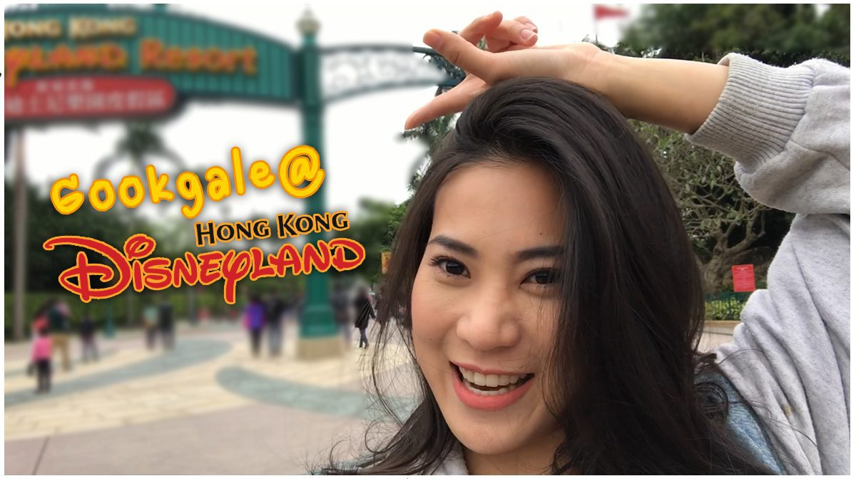 กุ๊กเกล in HongKong Disneyland
