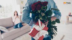 แอบส่องหัวใจสามี กับ 10 เหตุผลที่ผู้ชาย มัก  ตกหลุมรักภรรยาซ้ำๆ